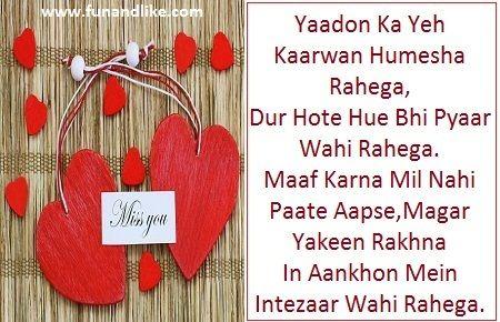 Pin by Funandlike  on Hindi Miss U SMS Pinterest Thoughts