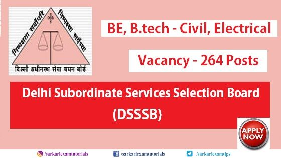 Dsssb Recruitment 2019 For Assistant Engineer Junior Engineer