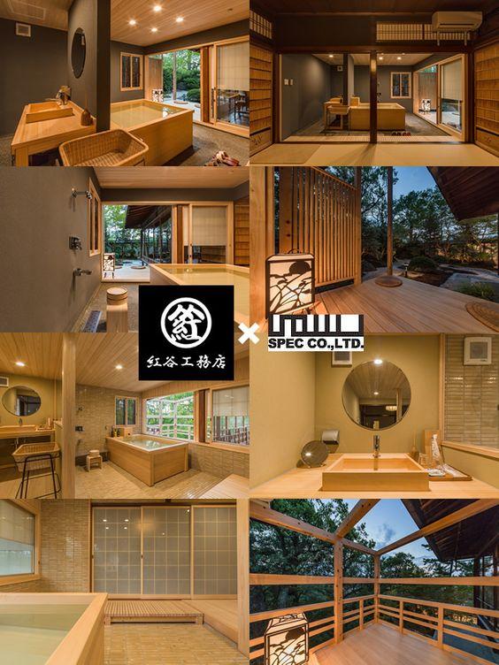 Kyoto, inn, guest room with open-air bath, open-air bath