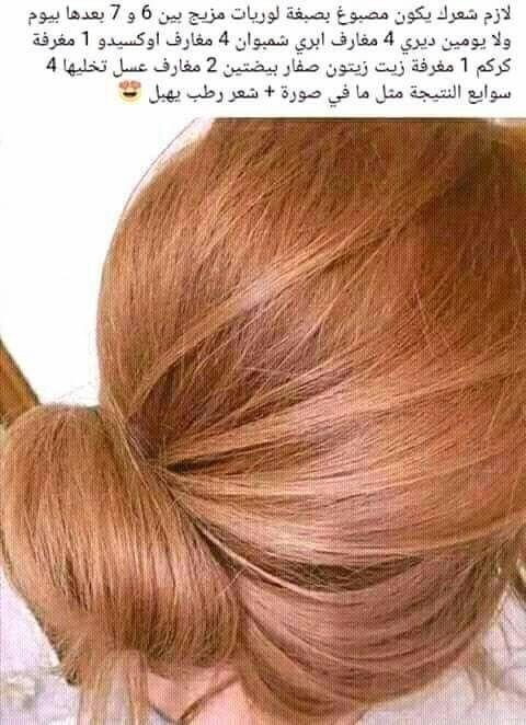 Notitle Pansdemoda Pansdrawing Pansfacil Pansgod Pansintegral Hair Beauty Hair Treatment Beauty Skin Care Routine