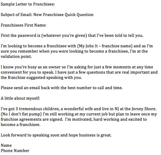 Franchisee Sample Letter Franchise Pinterest - sample franchise agreements