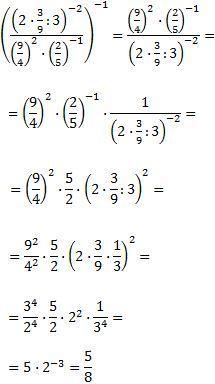 Potencias Ejercicios Resueltos Eso Como Estudiar Matematicas Paginas De Matematicas Funciones Matematicas