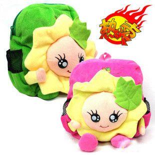 Super Cute Children's Sunflower Plush Small Backpacks 4 Colors