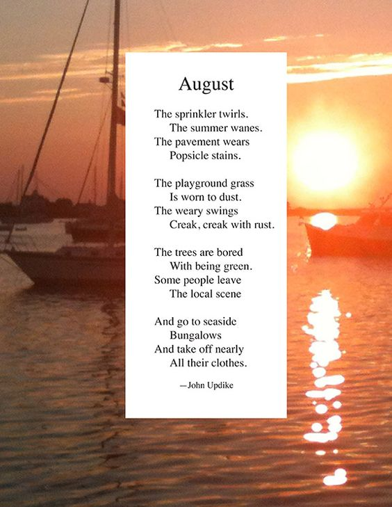 august poem by John Updike- Google Search
