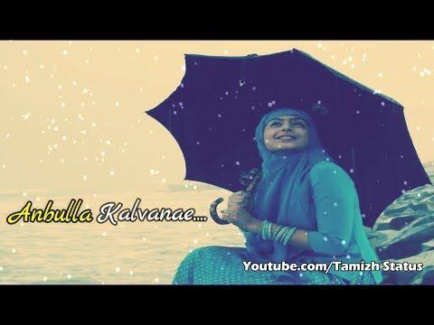 Tamil Whatsapp Status | Nila Nee Vaanam Kaatru Song