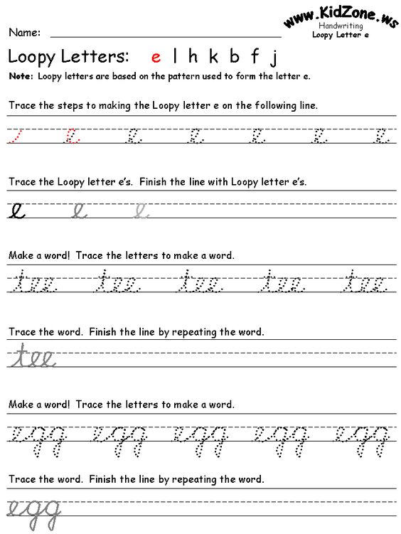 Cursive Writing Worksheets - Loopy letters | Education - writing ...