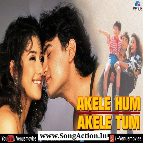 Akele Hum Akele Tum Mp3 Songs Download Www Songaction In In 2020 Mp3 Song Download Bollywood Movies Latest Bollywood Movies