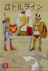 アレキサンダー大王になって合戦に勝利