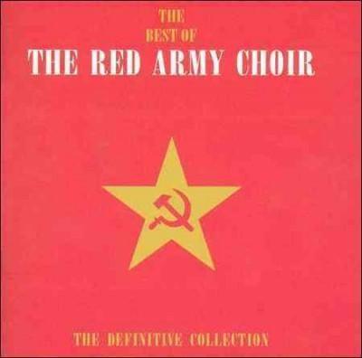 Army Choir - Best of the Army Choir