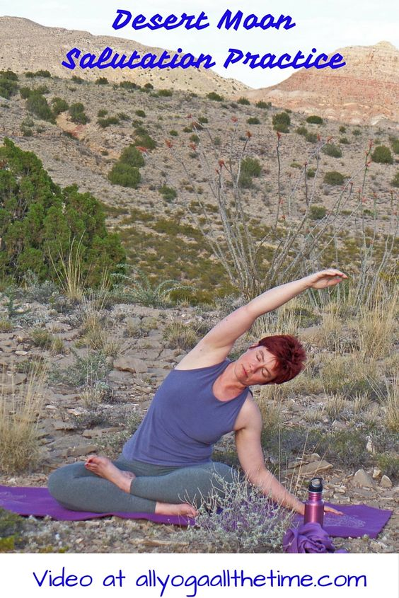Open your body, calm your mind with this 40 minute Moon Salutation practice set in the beauty of the New Mexico desert.