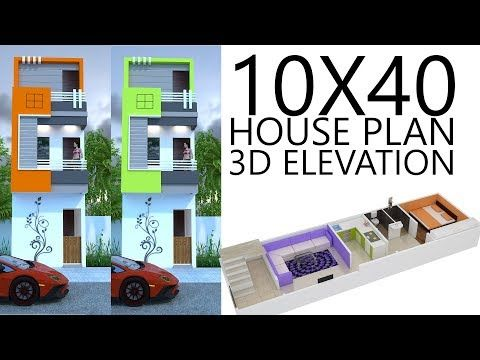 Pin On Desain Rumah Small house plan and elevation