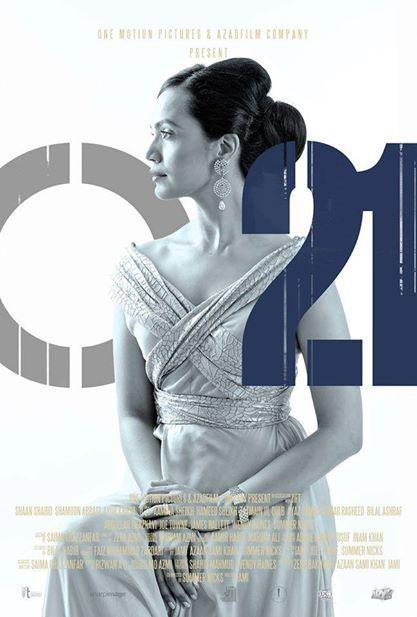 Aamina Sheikh #Operation_021 New Poster