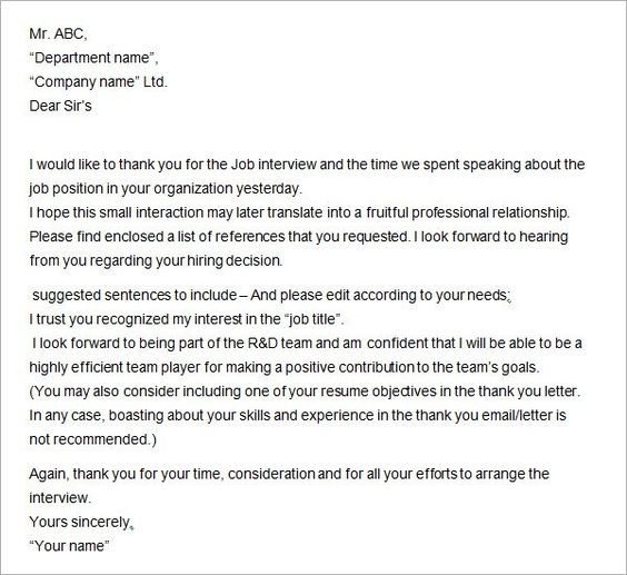 Noc Sample Letter From Employer Cool Priya Dwivedi Priyadwivedi280 On Pinterest