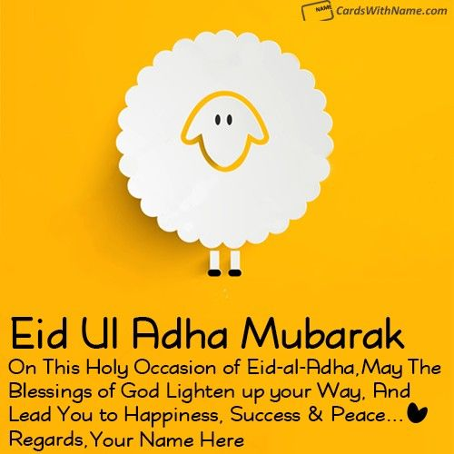 Eid Ul Adha Mubarak Messages With Name Eid Mubarak Quotes Eid Ul Adha Eid Ul Adha Messages