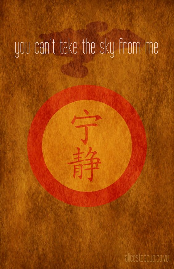 """""""You can't take the sky from me"""""""