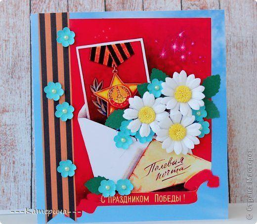 23 февраля открытки дорогому