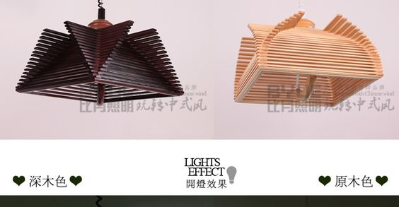 Chinese style hanging lamps, retractable, veneer wood  led light.