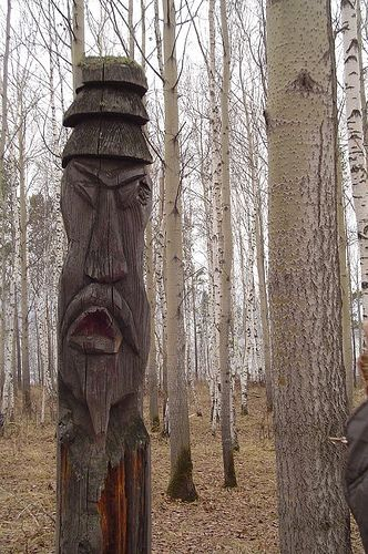 Man figured Ewvenki totem.:
