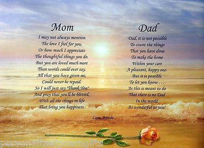MOM Amp DAD POEMS PERSONALIZED PRINT ANNIVERSARY CHRISTMAS ETC GIFT FOR PARENTS