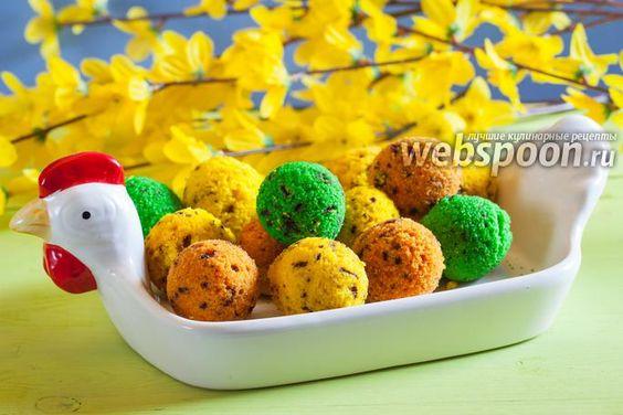Кексики в формочках «Пасхальные яйца»