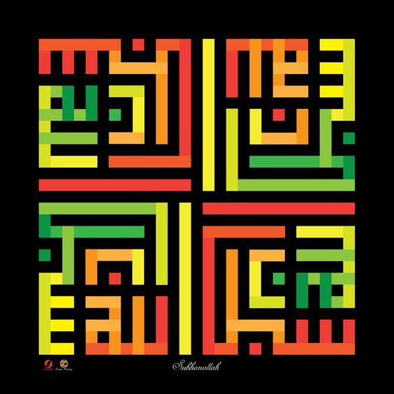 Kufi Zikir, wallpaper, canvas printing, kufi, hiasan rumah ...