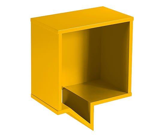 Nicho Cartoon Quadrado - Amarela