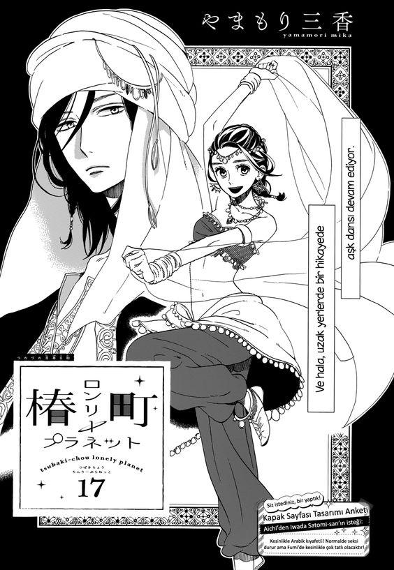 Tsubaki-chou Lonely Planet 17. Bölüm Oku | Manga Okuma Şeyşi