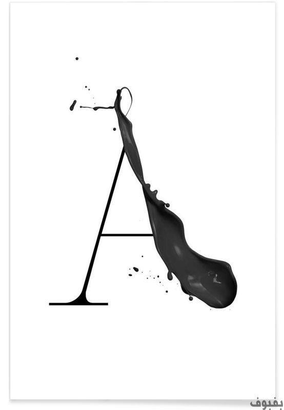 حرف A مزخرف أجمل صور A مزخرف للواتس اب و الفيس بوك بفبوف Typography Poster Poster Layout Poster Design