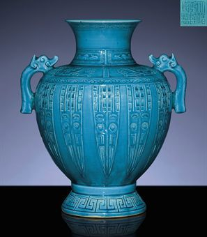 A RARE CARVED AND MOULDED TURQUOISE-GLAZED ARCHAISTIC BALUSTER VASE | QIANLONG INCISED SIX-CHARACTER SEALMARK AND OF THE PERIOD (1736-1795) | Chinese Ceramics & Works of Art Auction | Chinese Archaistic, All other categories of objects | Christie's