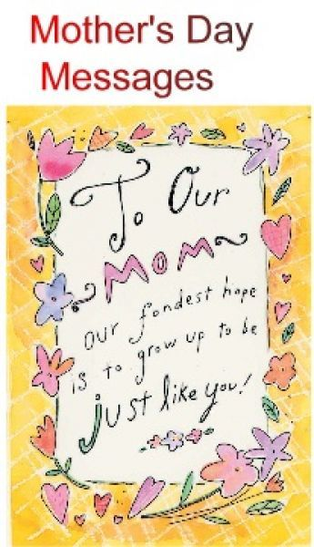 Message For All Mothers On Mothers Day  Mothers Day Messages Quotes For Mothers Day Messages For Mother