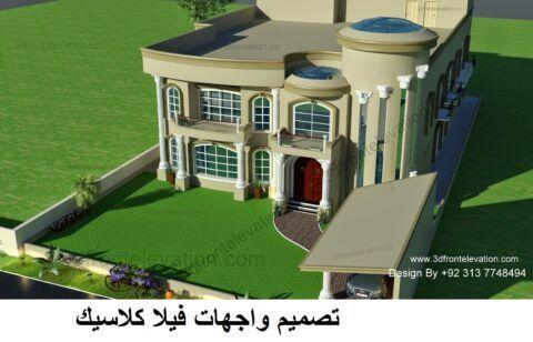 2 Best Classical Arabic Villa Facade Design أفضل مخطط فيلا كلاسيكية Modern Villa Design Villa Design Beautiful Villas
