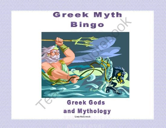 review questions on mythology And goddesses of greek mythology -the key questions or ideas that continue throughout the unit are: individuals create stories (myths.