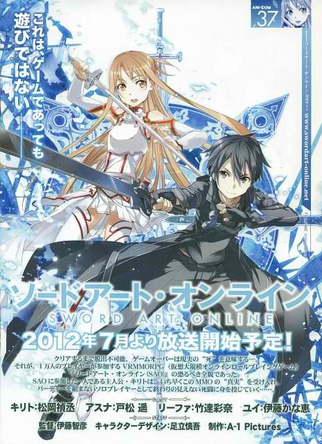 Sword Art Online: ANI-COM 2011 December in SAO