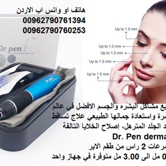 Dr Pen Ultima A1 Professional Dermapen Dr Ben ديرما بن دكتور بن In 2021 Dermapen Pen Kitchen Appliances
