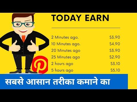 How To Earn Money Through Youtube In India