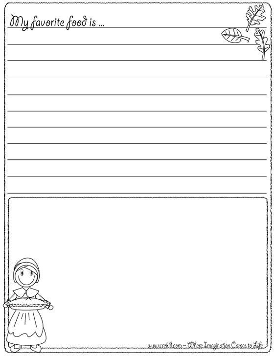 Free writing prompts for third graders 1000 ideas about for Writing templates for 3rd grade