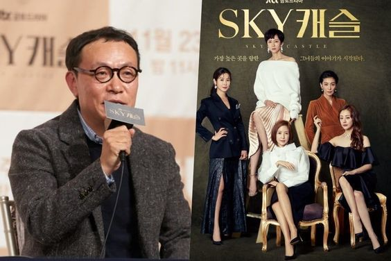 """""""SKY Castle"""" Director Jo Hyun Tak Comments On Script Leak, OST Plagiarism Controversy, And Auditions For Student Roles"""