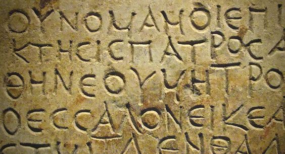 The Ancient Greeks wrote using the phoenetic writing system. The writing system used in Ancient Greece is reflected in the modern day writing system - #greek #language of the #Macedonians - #Macedonia Greek dialects - inscription discusses and event in #thessaloniki , Macedonia northern Greece