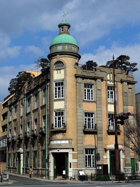 旧秋田商会ビル 現代日本建築 西洋建築 モダニズム建築