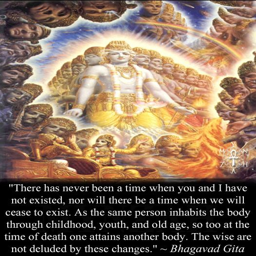 Bhagavad Gita Quotes On Life And Death: Bhagavad Gita, You And I And We