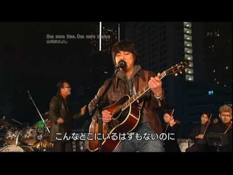 More more 山崎 time one chance one まさよし
