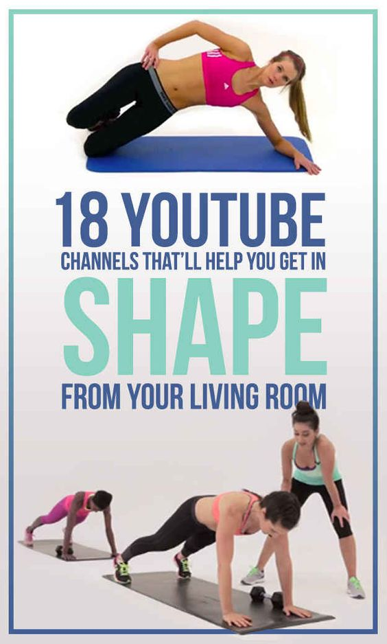 These 18 YouTube Channels Are All You Need To Get In Shape