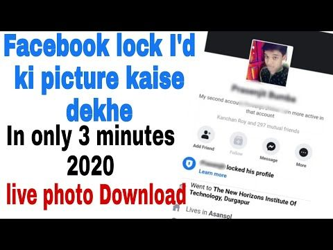 How To See Locked Profile On Facebook 2020 Fb Pe Lock Profile Kaise Dekhe Locked Profile Kaise Dekhe Youtube Youtube Facebook Profile Live Photo