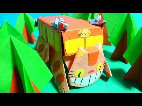 折り紙で作る トトロの指人形 葉っぱもついてるよ Youtube トトロ 折り紙 折り紙 かわいい 折り紙 ディズニー