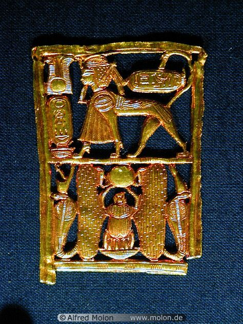 Golden itemr, Ancient Egyptian.