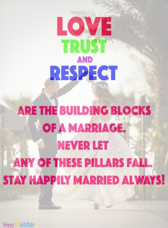Bride And Groom Dancing Quotes Wishes Wedding Wishes Quotes Wedding Messages To Bride And Groom Bride Quotes