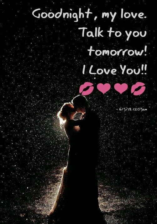 Yes My Love We Will See Tomorrow Together Insh Allah My Darling Husband Good Night I Love You Romantic Good Night Good Night Love Quotes