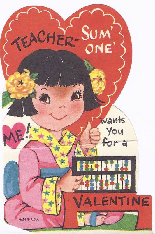 This is so racist Oldies Pinterest – Japanese Valentine Cards
