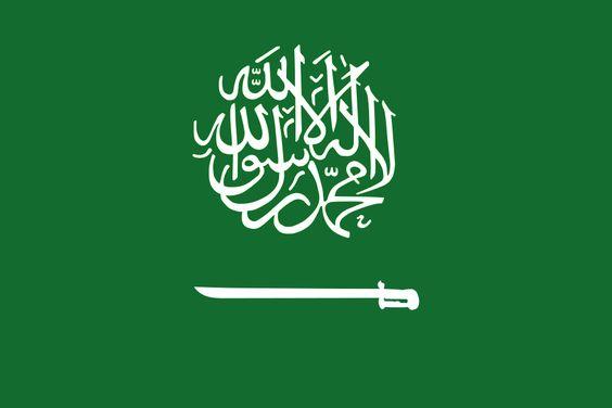 Arabian Mythology