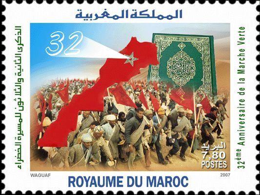 32eme Anniversaire De La Marche Verte Stamp Postage Stamps Morocco